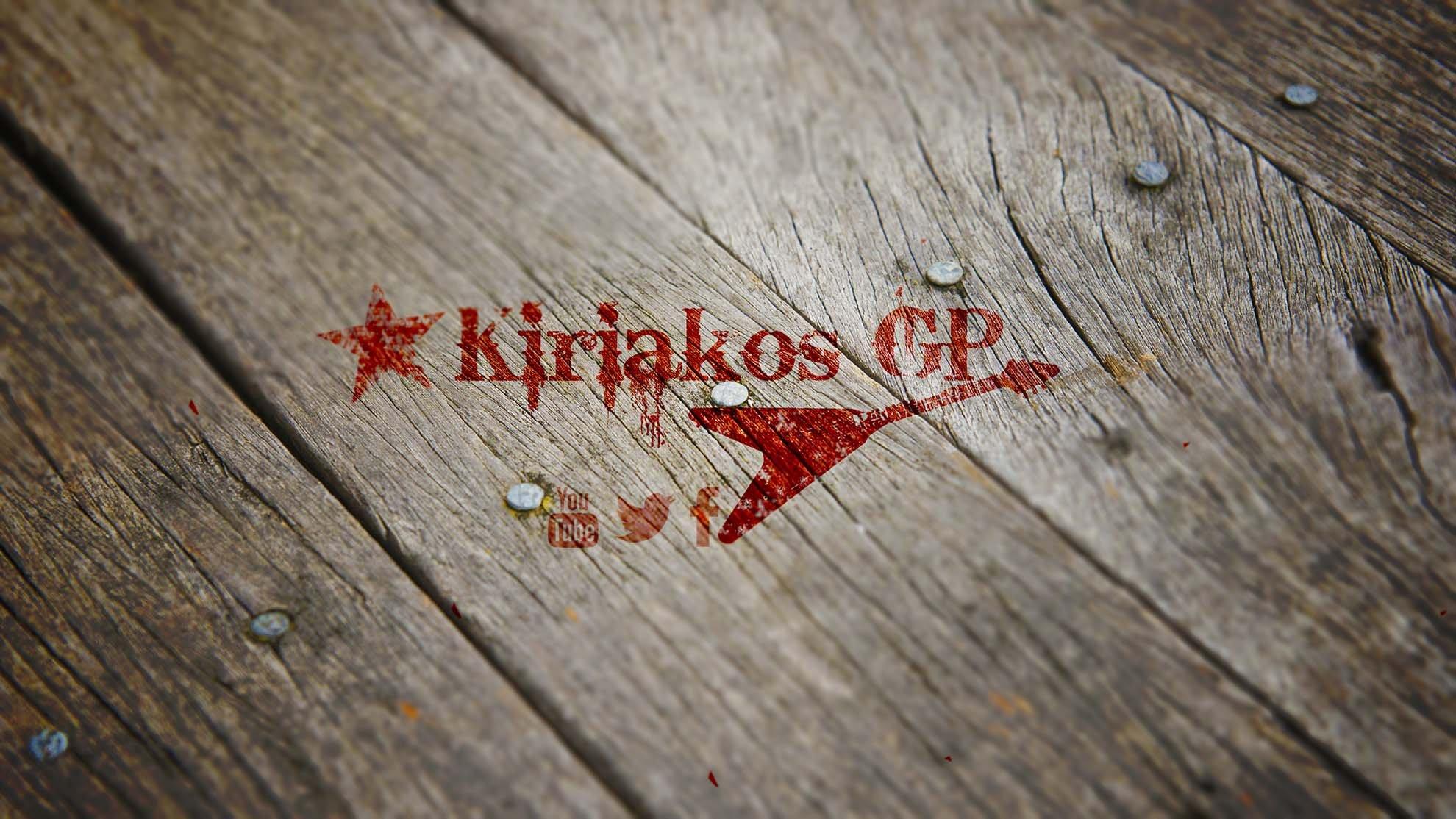youtube-cover-kiriakosgp
