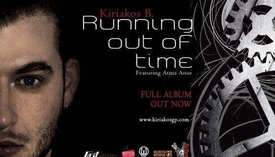 running-out-of-time-kiriakosgp-album
